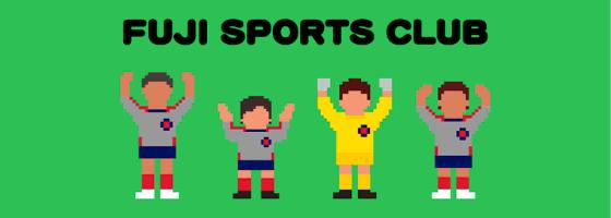 富士スポーツクラブ